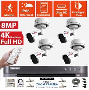 Kit Supraveghere video 4 camere Rovision 4K, 8MP IR60m , DVR 8 canale Hikvision, zoom motorizat