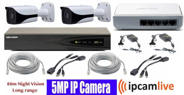 Sistem supraveghere video profesional 2 camere IP Rovision 5MP cu IR 80m cu NVR 4 canale Hikvision, full accesorii