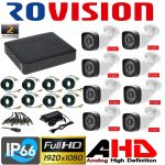 Sistem supraveghere video profesional 8 camere exterior 2 MP 1080P full hd IR30m, DVR 8 canale, accesorii full, live internet