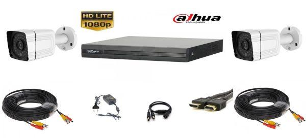 istem supraveghere video profesional exterior 2 camere 2MP AHD IR30m cu DVR DAHUA 4 canale, acesorii, live internet