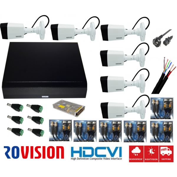 Sistem supraveghere 6 camere profesional 5MP Rovision (OEM Dahua) , Accesorii incluse, DVR 8 canale